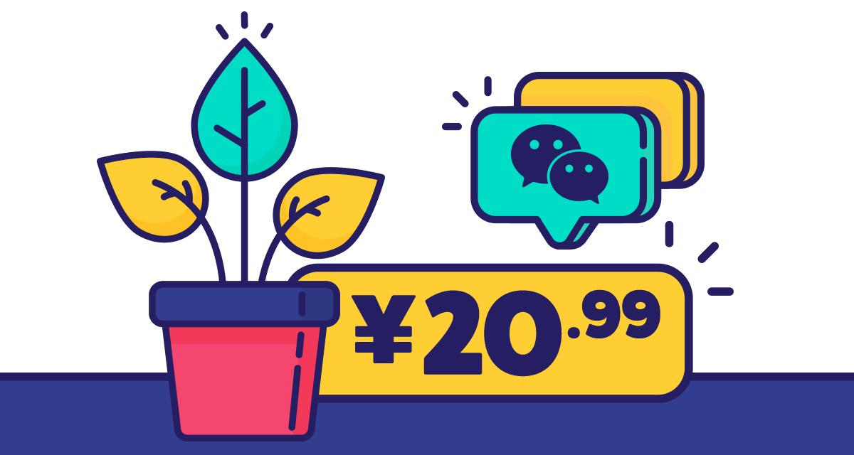 WeChat Marketing Blog